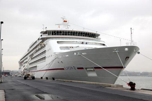 Vessel EUROPA 2