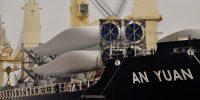 AN YUAN (project cargo)